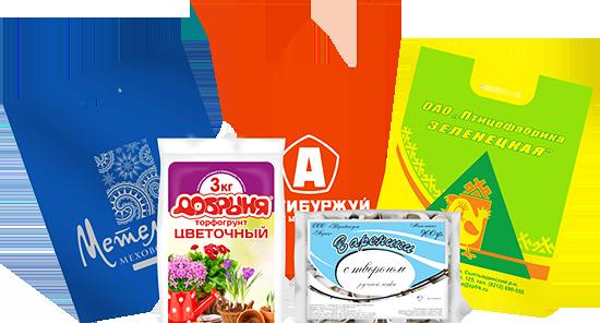 Изготовление виниловых наклеек на авто омск